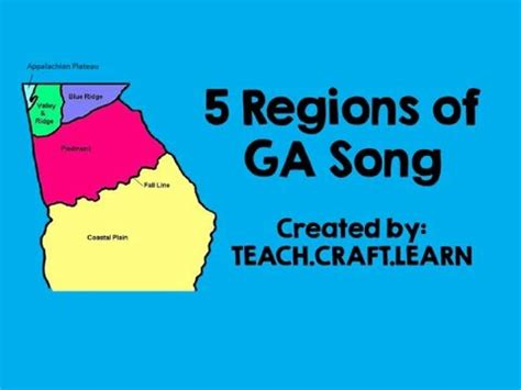 5 Regions Of Ga Song Youtube