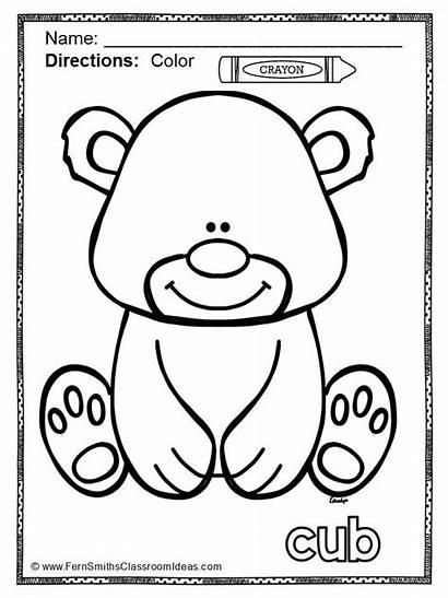 Short Vowel Vowels Coloring Pages Kindergarten Printable