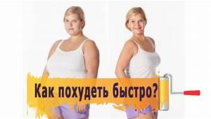 Похудеть и убрать бока и живот за неделю