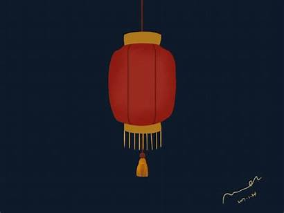 Lantern Chinese Animation Dribbble Drawing Javascript Enabled