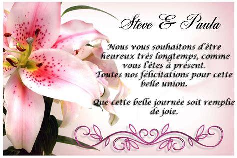 carte invitation anniversaire mariage gratuite à imprimer adulte carte invitation anniversaire adulte carte invitation