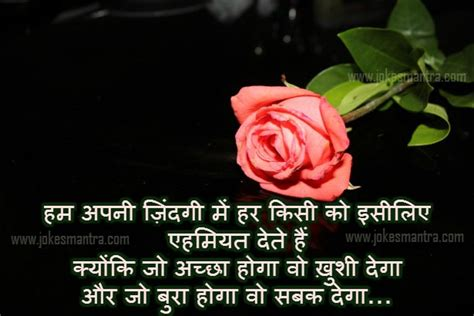 Teachers Day Hindi Suvichar Quotes Greetings Images