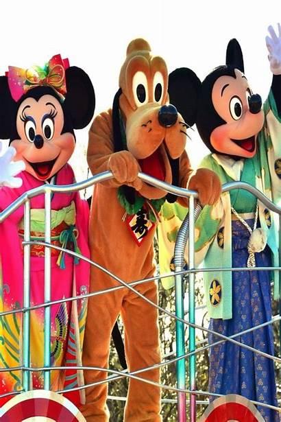 Tokyo Around Disneyland Minnie Disney