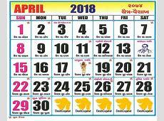 Gujarati Calendar 2018 Vikram Samvat Year 2074 DeshGujarat