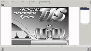 Tis Online : bmw tis 1999 2007 youtube ~ A.2002-acura-tl-radio.info Haus und Dekorationen