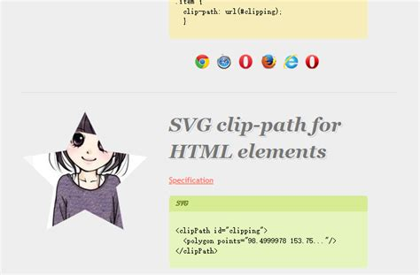 The svg <animate> element provides a way to animate an attribute of an element over time. SVG+CSS3 化学实验(试管、气泡和电子秤) - 踏得网