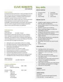 Pet Store Assistant Resume by Retail Cv Template Purchase