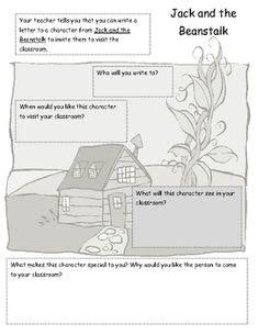 lesson plans  tortoise   hare speakaboos