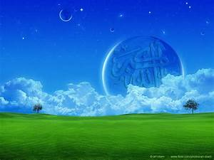 islamic thems: islamic wallpapers