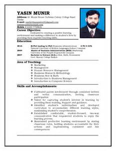 writing a resume for teaching position resume for a position sles of resumes