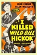 I Killed Wild Bill Hickok - Movie Quotes - Rotten Tomatoes