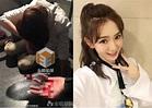 女星拍戲遭鐵片畫傷臉 滿地血跡急送醫 - 自由娛樂