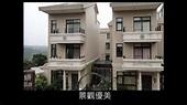 山妍溫馨獨棟豪宅別墅~偉小寶的夢想家 - YouTube