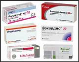 Как быстро действуют лекарства от повышенного давления