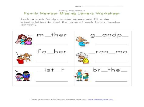 members of the family worksheets for kindergarten