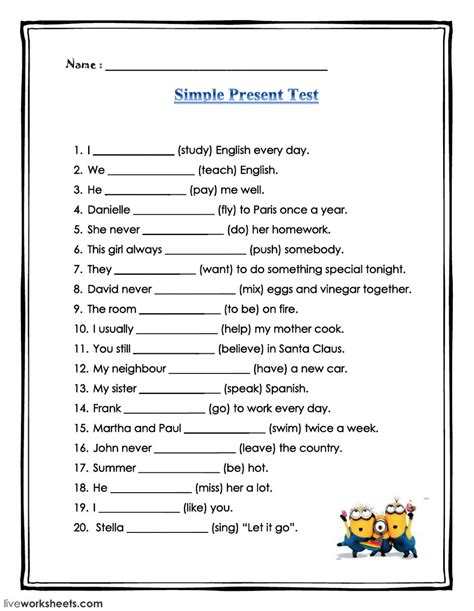 Simple Present Test  Interactive Worksheet