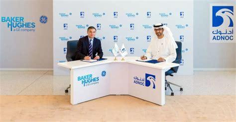bhge  acquire  stake  adnoc drilling