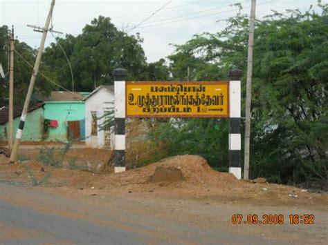 kalkadambur destination guide tamil nādu abiramam destination guide tamil nādu india trip suggest