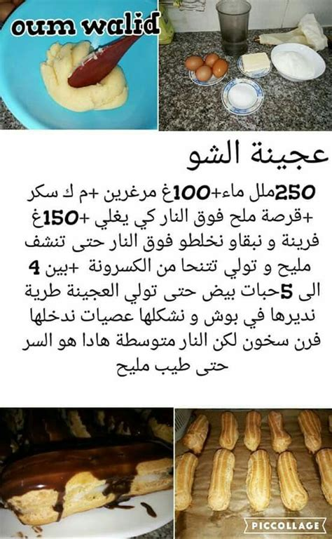 de cuisine turc recettes oum walid pdf