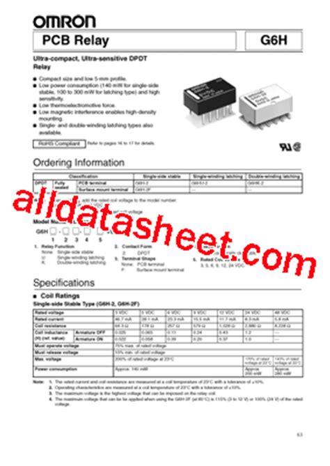 G6H-2 Datasheet(PDF) - Omron Electronics LLC