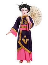 Geisha Kostüm Kinder : zirkusclown kinderkost m ~ Frokenaadalensverden.com Haus und Dekorationen