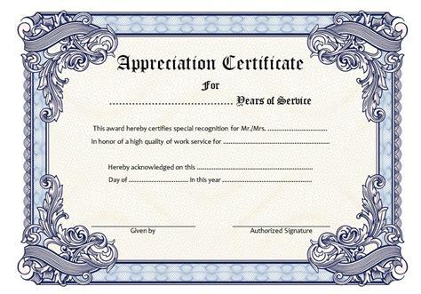 retirement certificate templates  official designs