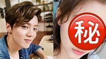 太震驚!鹿唅公開認愛「這是我女友」 霸氣告白「國民初戀」 東森新聞