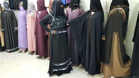 Pearls Girls Indian Abaya