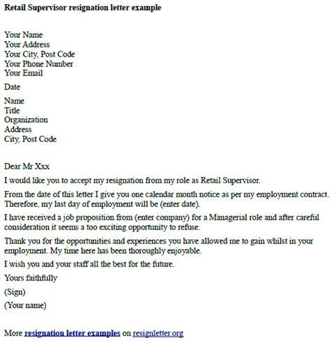 retail supervisor resignation letter  resignation