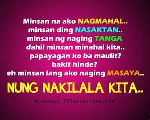 love quotes patama kay crush quotesgram. kilig quotes para ...