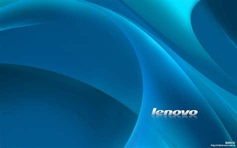 【分享几张联想官方壁纸!】-【软件及服务】论坛-LenovoPC社区-联想社区
