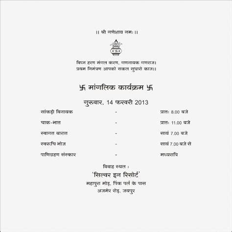 shop inauguration invitation card matter paperinvite