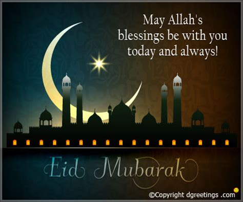 eid wishes eid sms  messages dgreetings