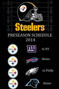 HD wallpapers new york giants season 2014 schedule