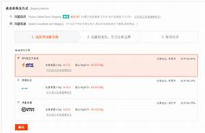 Sf Express Tracking : alibaba s cainiao and sf express cut ties over dispute marketing interactive ~ Orissabook.com Haus und Dekorationen