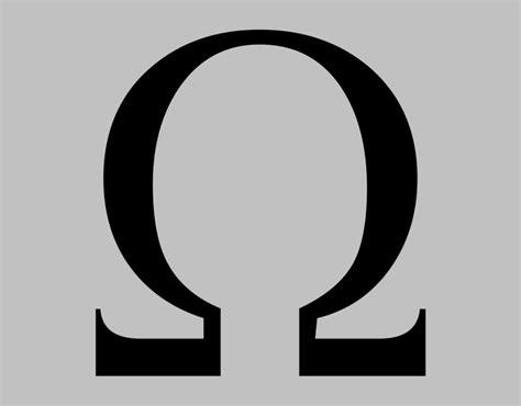 letter before omega letter omega t shirt math symbol ebay 27787
