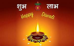 Happy Diwali Images And Festival HD Wallpapers 2017