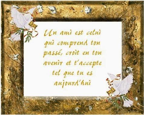 Amiti Tr S Forte Entre Deux Femmes by Citation D Amitie Perdu Citation D Amiti 233 Po 232 Me D