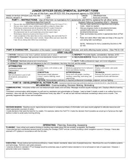 officer evaluation report support form