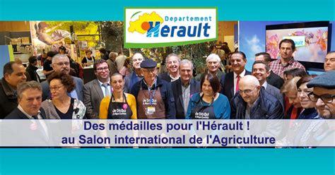 chambre agriculture herault actualités herault des médailles pour l 39 hérault au