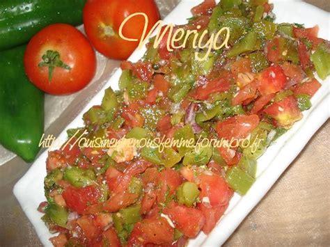 cuisine arabe facile salade marocaine aux poivron verts et tomates