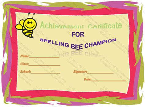 spelling bee certificate  achievement template