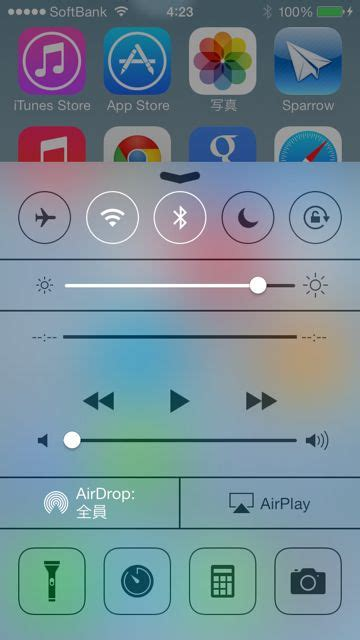 what is air drop on iphone ios 7 airdropでデータの受け渡しがラクに iphoneとの連携もガツンとアップ iosな