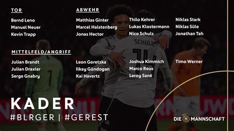 ويتساوى هداف منتخب المانيا توماس موللر مع هداف منتنخب البرازيل نيمار وكلاهما له اربعة اهداف، إلا أن. منتخب ألمانيا بدون تير شتيجن وكروس فى تصفيات يورو 2020 - اليوم السابع