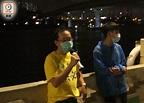 網民發起青衣城「和你Dinner」 人數寥寥僅兩示威者現身|即時新聞|港澳|on.cc東網
