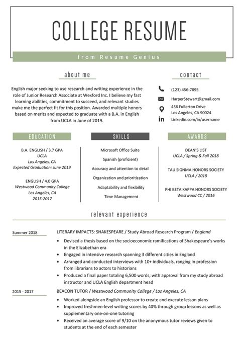 college student resume sample writing tips resume genius