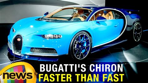 How Fast Is The Bugatti Chiron by Bugatti Chiron World S Fastest Car Bugatti Chiron