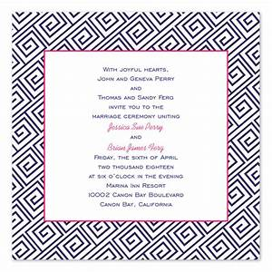 Wedding invitation wording greek wedding invitation templates for Wedding invitation text greek