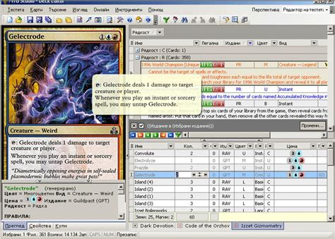 magic the gathering play free online mtg magic the