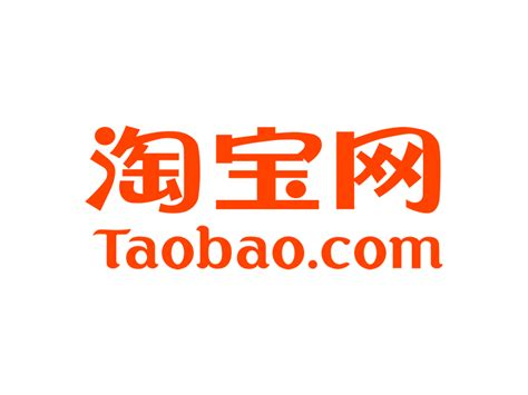 Logo Taobao Png Transparent Logo Taobao.png Images.
